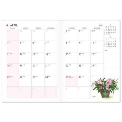 DY−08 2021版手帳Fujico ピンクとパープルローズ A6