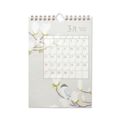 CAL−061  2022年版カレンダー コラージュ S