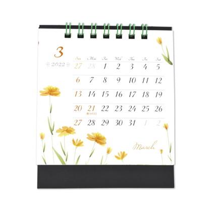 CAL−067  2022年版カレンダー 卓上1ヶ月 シンプルフラワー SS