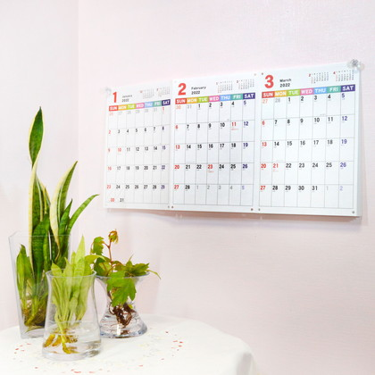 CAL−077  2022年版カレンダー ジャバラカレンダーヨコノビ A5