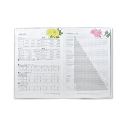 DY−032  2022年版手帳 クラシックローズ ホワイト A5