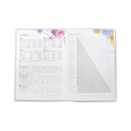 DY−039  2022年版手帳 モダンフラワー バスケット A6
