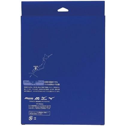 今治製タオル/フェイスタオル(箱入り) [MC-LINE] ホワイト×ブルー