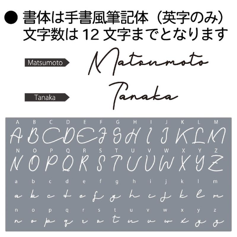 ドアオープナー イングリッシュ・コッカー・スパニエル(117)