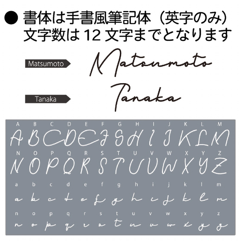 ドアオープナー プチ・バセット・グリフォン・バンデーン(226)