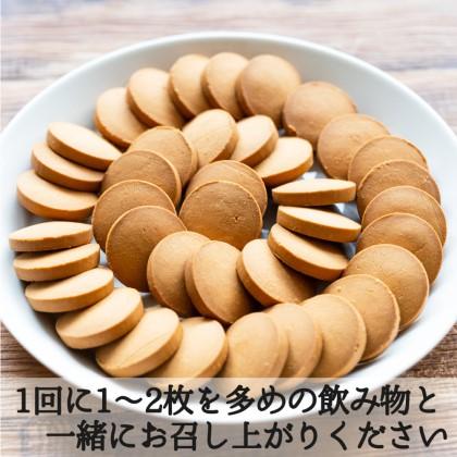 おからクッキー 20枚入り 個包装 (国産大豆100%) hana-0019