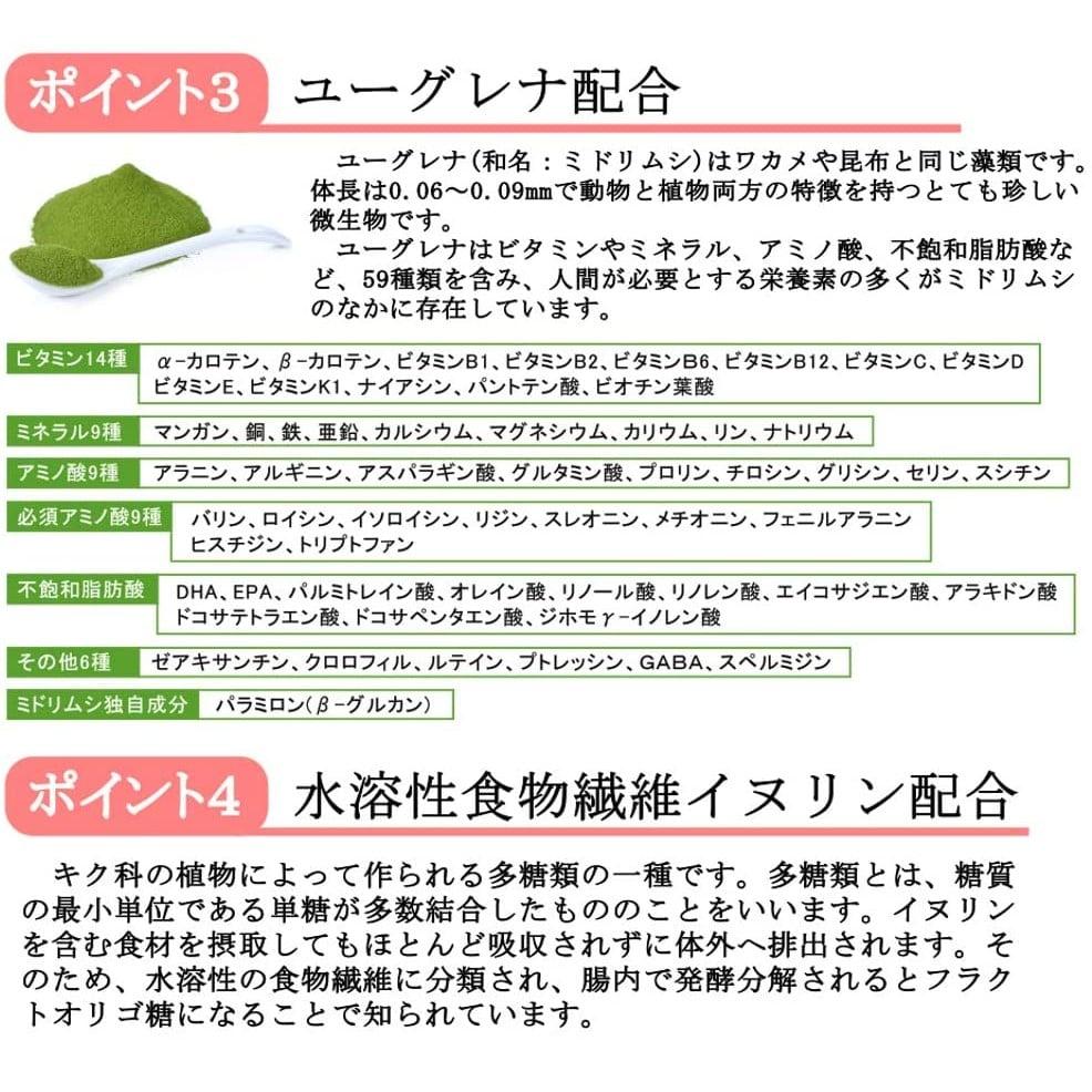 きぼうのプロテイン 360g(1回5g 72食分)  ※バニラ味 hana-0016