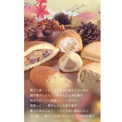 恵那良平堂 栗どらやきと和菓子の詰め合わせ