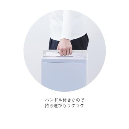 [日立] ふとん乾燥機