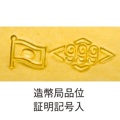 〈ディズニー〉純金 ダンボ