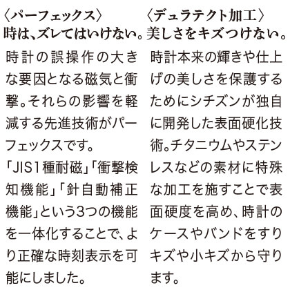 〈シチズン エクシード〉エコ・ドライブ 電波時計ダイレクトフライト ペア メンズ(20.3cm)