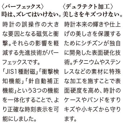 〈シチズン エクシード〉エコ・ドライブ 電波時計ダイレクトフライト ペア メンズ(21cm)