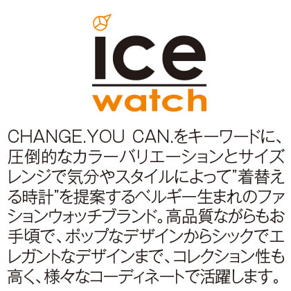 〈ICE−WATCH〉ICE Forever(ホワイト)