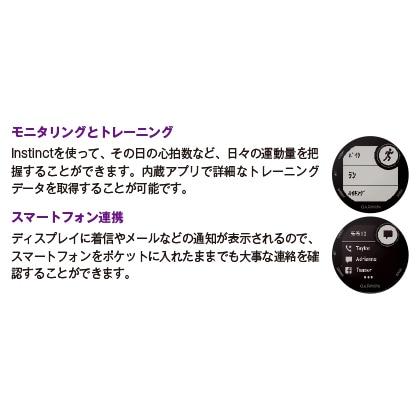 〈ガーミン〉Instinct Flame(ブラック)