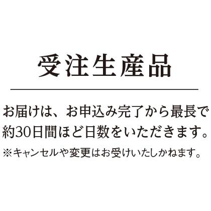 純金グラデーションリバーシブルネックレス(45cm)