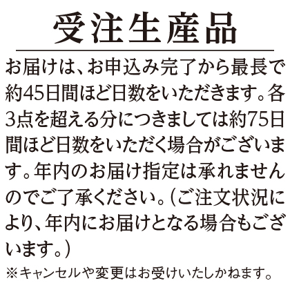 Ptおしゃれスヌーピーダイヤモンドペンダント(60cm)