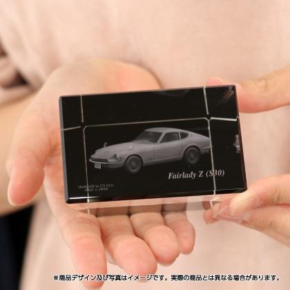 3Dクリスタル フェアレディZ(S30)