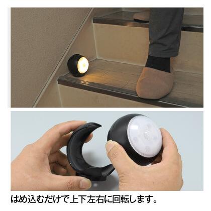 LED センサーライト(2個セット)