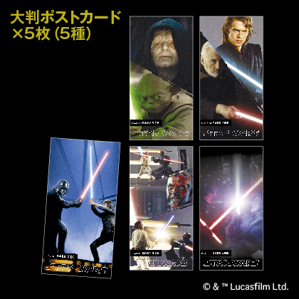 ダークサイド フレーム切手・大判ポストカードセット