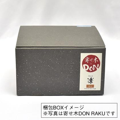 寄せ木DON S/楽/ヒノキ