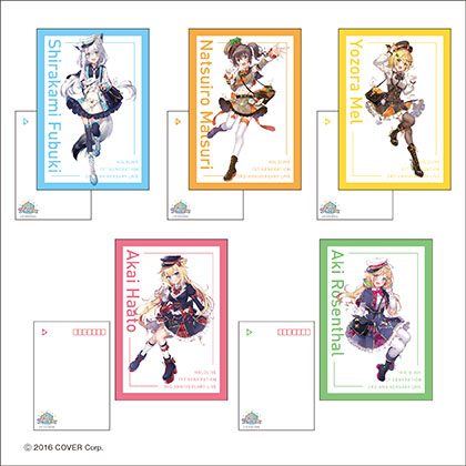hololive 1st Generation 3rd Anniversary LIVE「from 1st」フレーム切手セット