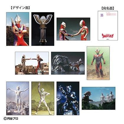 ウルトラマンティガ 25周年記念 フレーム切手セット【8月上旬発送予定】