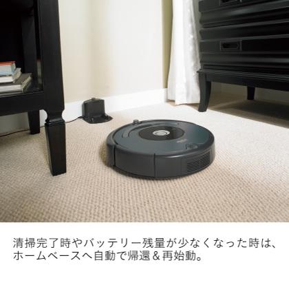 [アイロボット] ルンバe5