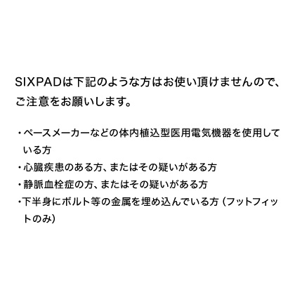 [SIXPAD]シックスパッド アブズフィット 2