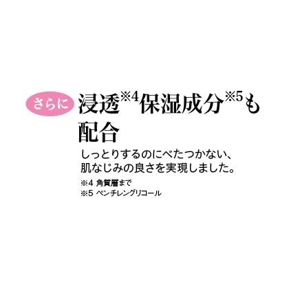 〈糀肌〉 シャンプー(エコスタンド・ポンプ付)