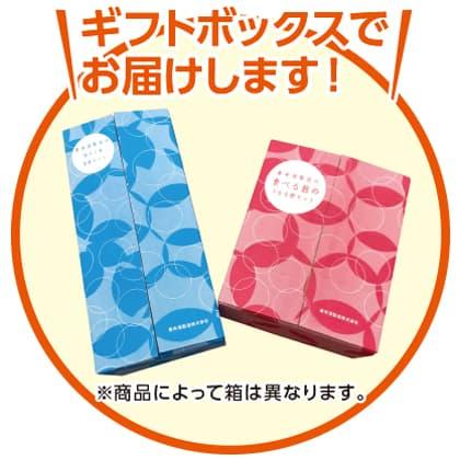 甘酒セット2箱