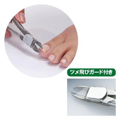 マルト長谷川工作所 足用のニッパ−式爪切り