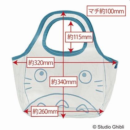 トトロ/大トトロクリアバッグ 巾着つき