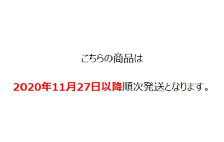 鬼滅の刃/フレークシール