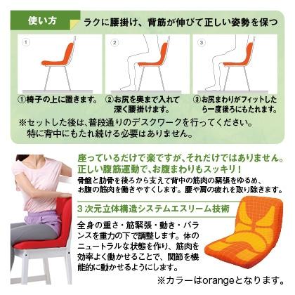 p!nto(orange)