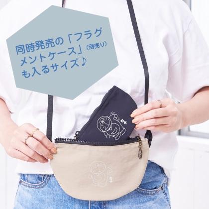 「カチ」雑貨シリーズ ミニサコッシュ(ベージュ)