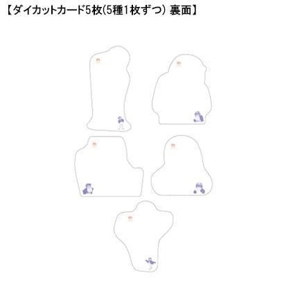 つば九郎フレーム切手 【11月5日以降発送】