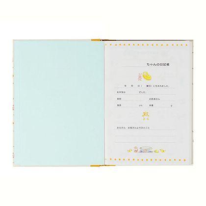 日記 3年連用 すくすく 水色