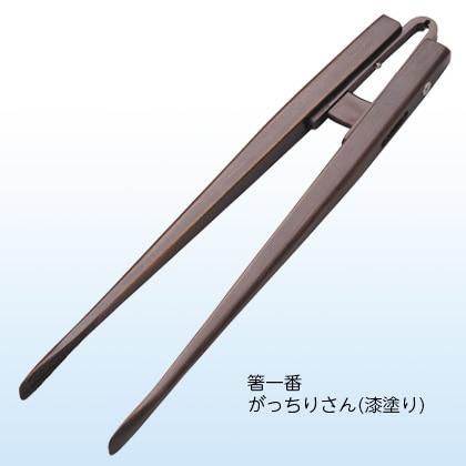 お食事 きほんのセットA(JP1011)