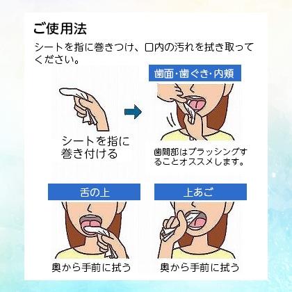 口腔ケア きほんのセットC(JP1111)