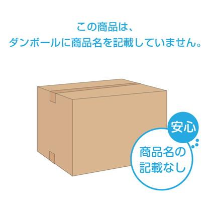 【ケース販売】ポイズ さらさら吸水パンティライナー 3cc 無香料 44枚×12パック