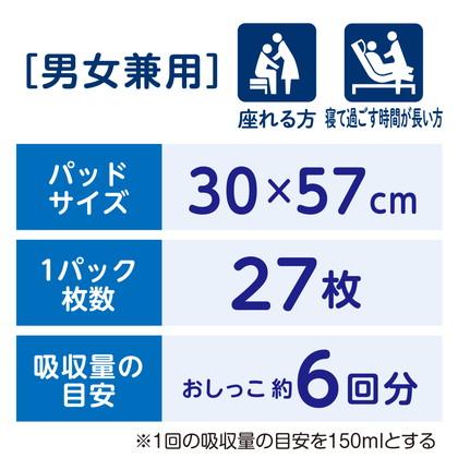 【ケース販売】肌ケアアクティ 朝までぐっすり 尿とりパッド 6回分吸収 27枚×6パック