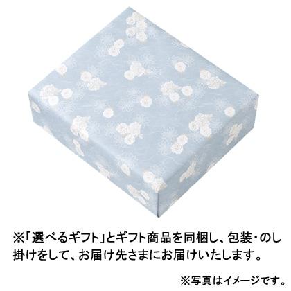 選べるギフト 鳥コースC+澤口農園製茶 香薫