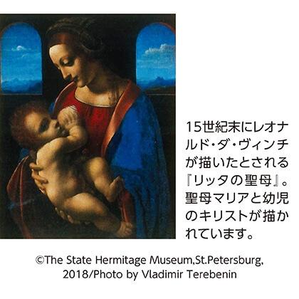 K24コインペンダント(枠・バチカン/K18)「リッタの聖母」