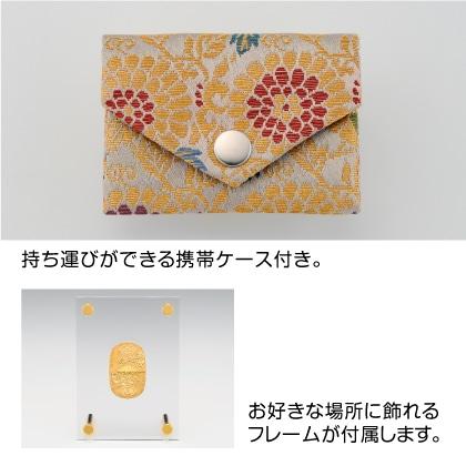 〈光則作〉純金製 花小判 小 北海道