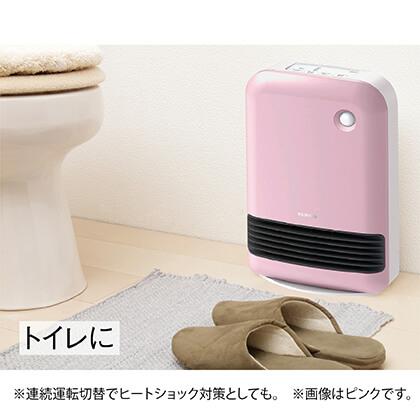 人感センサー付セラミックファンヒーター ホワイト