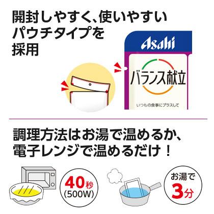 【歯ぐきでつぶせる】お肉・お魚のミックスシリーズ/8種詰合せ合計14袋入り