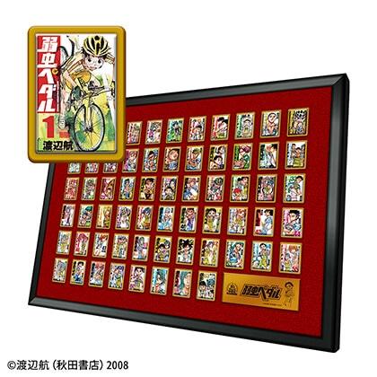 週刊少年チャンピオン創刊50周年記念 「弱虫ペダル」フレーム切手セット コミックス表紙63種の額装ピンズ