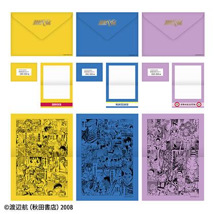 週刊少年チャンピオン創刊50周年記念 「弱虫ペダル」フレーム切手セット プレミアムレターセット