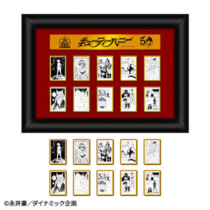週刊少年チャンピオン創刊50周年記念 「キューティーハニー」フレーム切手セット 額装モノクロピンズ