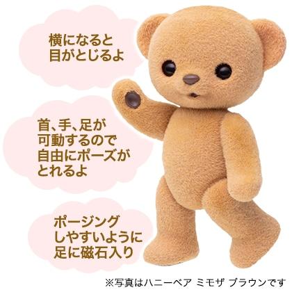 【セット商品】ハニーベア レンゲ 4色セット